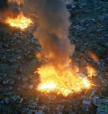 Jordskjelv med påfølgende eksplosjon, Japan.